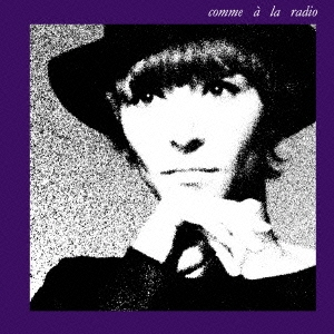 """""""『Brigitte Fontaine』Comme A La radio"""