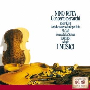 レスピーギ:リュートのための古風な舞曲とアリア第3組曲 弦楽のためのアダージョ(バーバー) 他