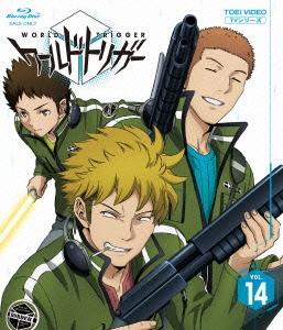 村中知/ワールドトリガー VOL.14 [Blu-ray Disc+DVD] [BSTD-09514]