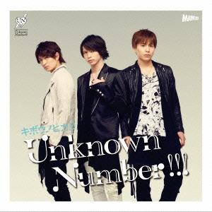 キボウノヒカリ [CD+DVD]<初回生産限定LIMITED B盤>