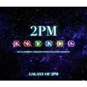2PM/【ワケあり特価】GALAXY OF 2PM [CD+2DVD+フォトブックレット] [ESCL-4647W]