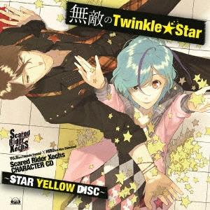 近藤隆/Scared Rider Xechs CHARACTER CD 〜STAR YELLOW DISC〜 無敵のTwinkle★Star[FVCG-1390]