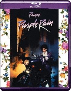 パープル・レイン ブルーレイ メモリアル・エディション<限定版> Blu-ray Disc