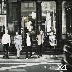 X4/キズナ<通常盤>[TECX-9]