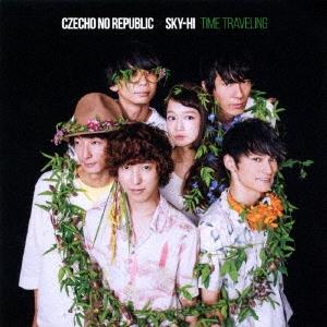 Czecho No Republic/タイムトラベリング [CD+DVD]<初回盤>[COZA-1377]