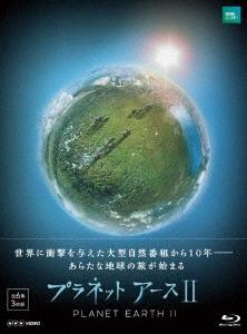 プラネットアースII ブルーレイ BOX Blu-ray Disc