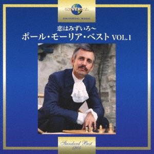 恋はみずいろ~ポール・モーリア・ベスト VOL.1 CD