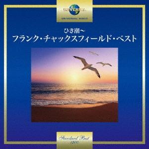 ひき潮~フランク・チャックスフィールド・ベスト CD