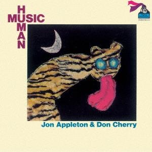 Jon Appleton/ヒューマン・ミュージック +2<完全限定生産盤>[CDSOL-45729]