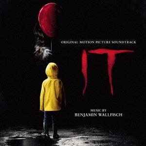 Benjamin Wallfisch/オリジナル・サウンドトラック IT イット