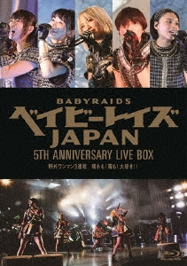 ベイビーレイズJAPAN 5TH ANNIVERSARY LIVE BOX 野外ワンマン3連戦 晴れも!雨も!大好き!! [3Blu-ray Disc+ Blu-ray Disc