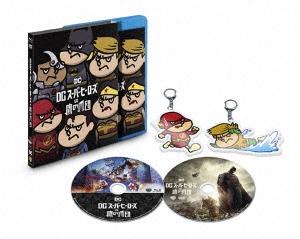 FROGMAN/DCスーパーヒーローズ vs 鷹の爪団 プレミアム・エディション [Blu-ray Disc+DVD]<数量限定生産> [1000710494]