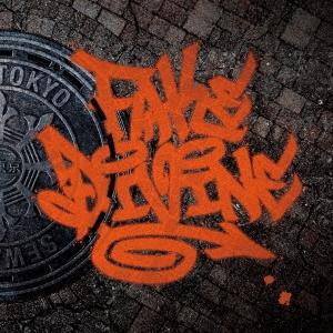 FAKE DIVINE