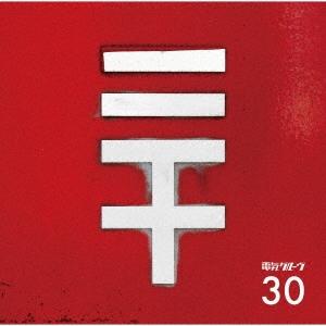 30<通常盤> CD