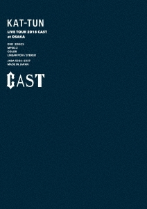 KAT-TUN LIVE TOUR 2018 CAST [2DVD+フォトリーフレット]<通常盤> DVD