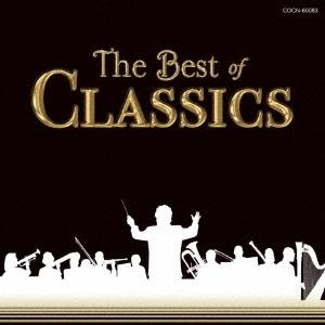 永遠のクラシック名曲集 CD
