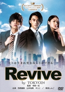 Revive by TOKYO24 DVD