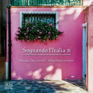 イタリアへの夢III イタリア・バロック室内楽の光彩 CD