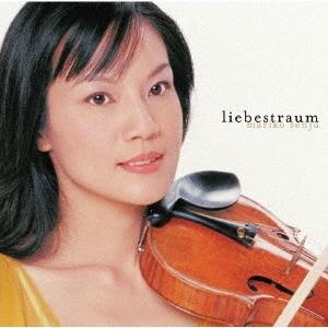 愛の夢<初回限定盤> UHQCD