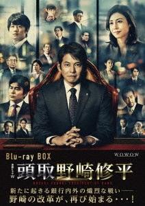 連続ドラマW 頭取 野崎修平 Blu-ray BOX Blu-ray Disc