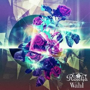 Wahl<通常盤> CD