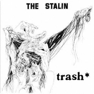 【ワケあり特価】trash