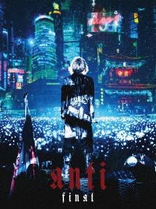 HYDE LIVE 2019 ANTI FINAL<初回限定盤>
