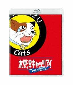 木更津キャッツアイ ワールドシリーズ [Blu-ray Disc+DVD] Blu-ray Disc