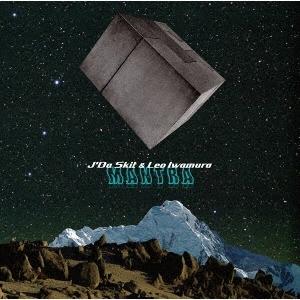 MANTRA CD