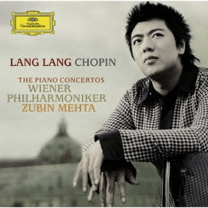 ショパン:ピアノ協奏曲第1番・第2番<限定盤> UHQCD