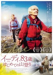 サイモン・ハンター/イーディ、83歳 はじめての山登り[TCED-5190]