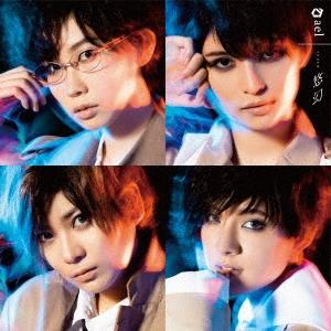 悠幻<通常盤> 12cmCD Single