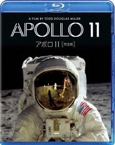 アポロ11 完全版 Blu-ray Disc