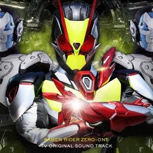仮面ライダーゼロワン TV オリジナル サウンド トラック CD