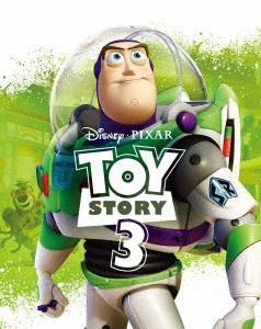 トイ・ストーリー3 MovieNEX [Blu-ray Disc+DVD]<期間限定版>