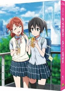 ラブライブ!虹ヶ咲学園スクールアイドル同好会 1 [Blu-ray Disc+CD]<特装限定版> Blu-ray Disc