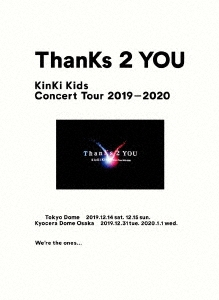 KinKi Kids Concert Tour 2019-2020 ThanKs 2 YOU [3DVD+ブックレット]<初回盤> DVD