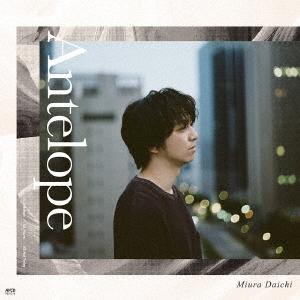 Antelope [CD+Blu-ray Disc] 12cmCD Single