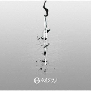 ENVY 12cmCD Single