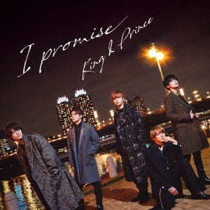 I promise [CD+DVD]<初回限定盤B> 12cmCD Single
