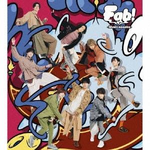 Fab! -Music speaks.- [CD+DVD+歌詞フォトブックレット]<初回限定盤2> CD