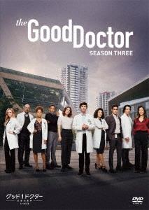 グッド・ドクター 名医の条件 シーズン3 DVDコンプリートBOX<初回生産限定版> DVD