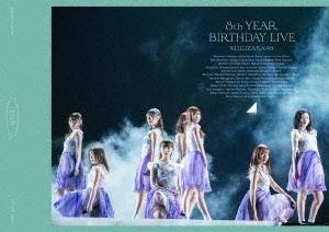 乃木坂46 8th YEAR BIRTHDAY LIVE 2020.2.21-24 NAGOYA DOME Day2<通常盤> DVD
