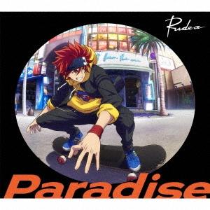 Paradise<期間生産限定盤/初回限定仕様> 12cmCD Single