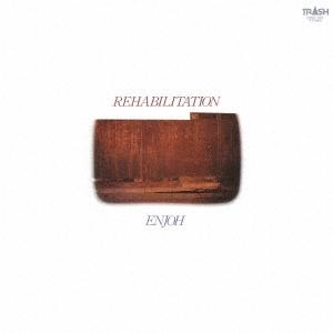 リハビリテーション CD
