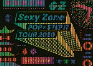 Sexy Zone POPxSTEP!? TOUR 2020 [2Blu-ray Disc+スペシャルフォトブック+銀テープ]<初回限定盤> Blu-ray Disc