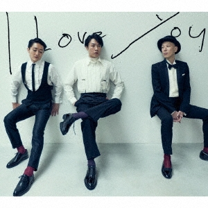 I Love You [CD+Blu-ray Disc]<完全生産限定盤>