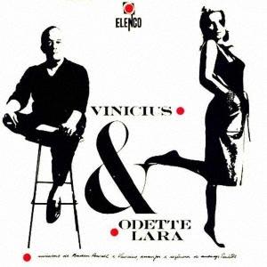 ヴィニシウス&オデッチ・ララ<生産限定盤>