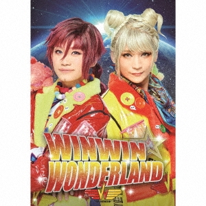 WINWIN WONDERLAND [CD+DVD+絵本]<初回限定盤B>