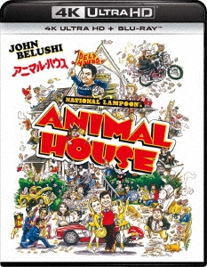 アニマル・ハウス [4K Ultra HD Blu-ray Disc+Blu-ray Disc]